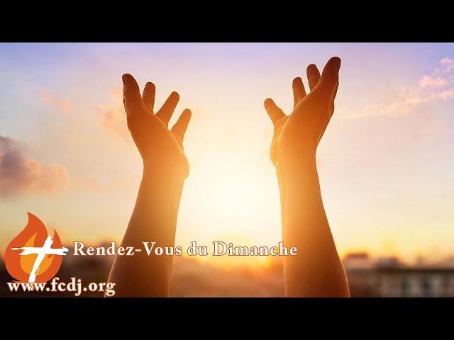 Présente tout à la Miséricorde du Père (24 mai 2020)