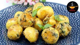 Жареный ☆КАРТОФЕЛЬ ПО-ЦАРСКИ☆ Картофель с сыром, травами и чесноком.
