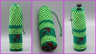 Вязание сумки крючком для бутылки. Мастер класс вязания оригинальной сумки.Часть 2. Crochet bag. P.2
