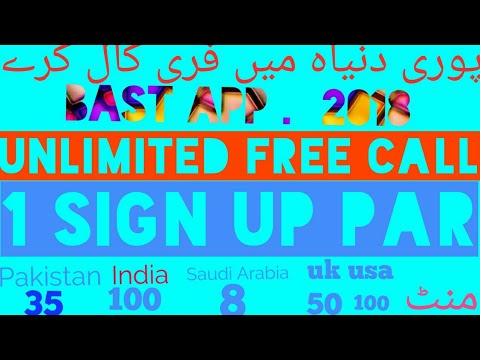 Unlimited free call unlimited account bast app new2018