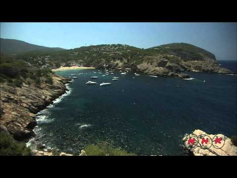Ibiza, Biodiversity and Culture (UNESCO/NHK)