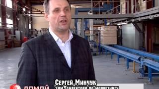 Борский силикатный завод - силикатные блоки, силикатный кирпич(, 2014-03-31T12:18:03.000Z)