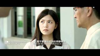Gambar cover You Are The Apple Of My Eye - Trailer in Chi and Eng subtitles