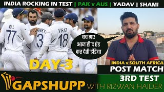 Live Update : India Vs South Africa 3rd Test day 3 | India on top| Pakistan squad Vs Australia