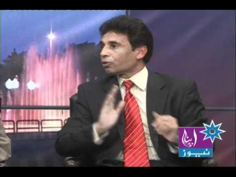 PAKISTAN ENERGY CRISES INTERVIEW  BY GENIOUS PAKISTANI SCHOLAR, TARIQ SARWAR AWAN