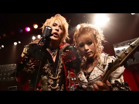 Versailles / Vampire [Official Music Video]