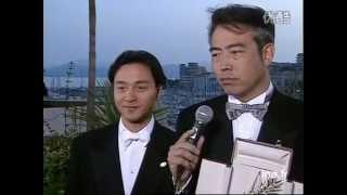 『覇王別姫』第46回カンヌ映画祭パルムドール受賞後のインタビュー