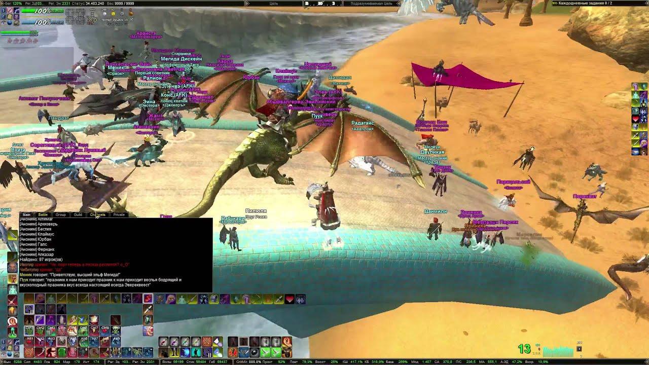 EverQuest II - Trakanon - Chamber of Rejuvenation [Raid] - EQ2