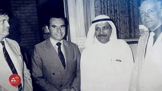 رحله مجموعه ميزان القابضه خلال ٧٥ عام
