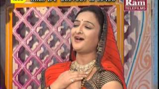 Bapa Bajrangdas Tara Jagma Amar Naam |Bapasitaram Bhajan |Farida Meer