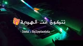 كبرت سنه - احمد العقاد - عزف بيانو