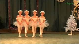 Мулино. Танец маленьких лебедей