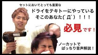 OCEAN TOKYO Sunnyのアシスタント、 岩城仁としろうです!! 今日は王道...