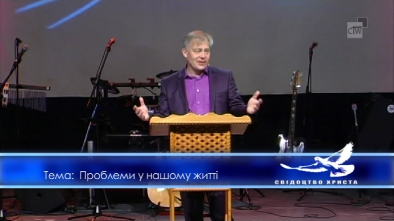 Валерий Алымов - Проблемы в нашей жизни