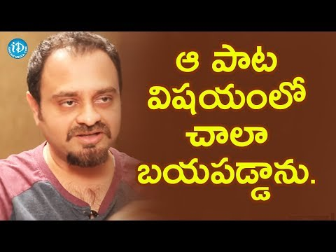 I Was Very Scared While Doing That Song - Chirantan Bhatt    #Jaisimha    Talking Movies With iDream