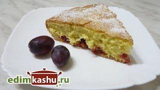 Простой и очень вкусный Бисквитный Пирог со Сливами/ Быстрая домашняя выпечка
