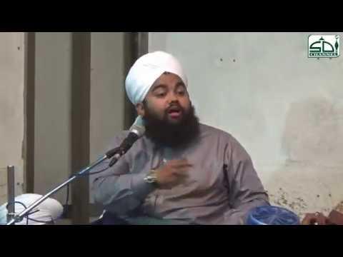Sayyed Aminul Qadri SDI (Ghaus E Azam ke dar ka kutta duniya ke piron se afzal)