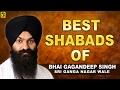 Download Best Gurbani Kirtan | Bhai Gagandeep singh  | Shabad Gurbani | Jukebox | Non Stop Kirtan MP3 song and Music Video
