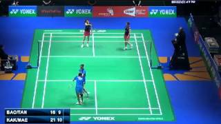 2014 All England Super Series Premier #