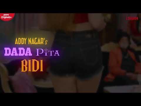 mera-dada-peeta-bidi-full-song-||-mara-dada-pita-bidi