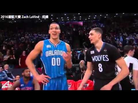 NBA│2016灌籃大賽  灰狼飛人 Zach LaVine HD全 『勝利方程式= 扣籃的力與美   不科學的飛行』