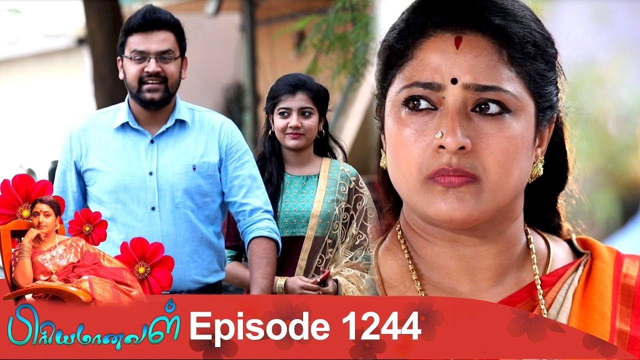 Priyamanaval Episode 1244, 16/02/19 : LightTube