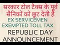 TOLL TAX EXEMPTION TO EX MILITARY MEN ON REPUBLIC DAY