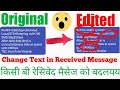 Change Text in Received Message | Change Date & Time of Received Message | Tech Khizar |