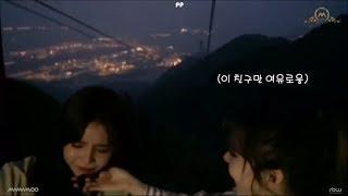 MOONSUN (MAMAMOO (마마무) ) - Let Me Love You (FMV)