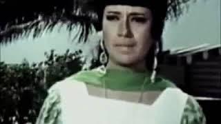 Woh pari kahan se laoon  suman kalyanpur  md shankar  jaikishan  Film pehchan