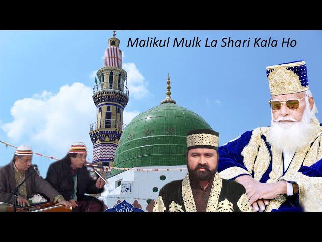 Malikul Mulk La Shari Kala Ho || Ghous Pak Sarkar || 31-12-2017 ||