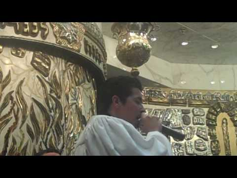 Avi Perets Chazzan- chuppah ceremony