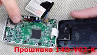 DVR K6000 Novatek - Ta'mirlash va firmware