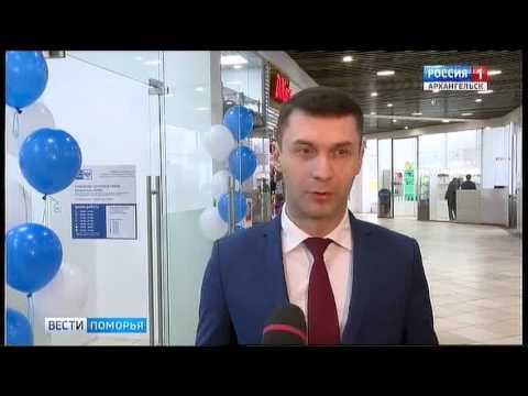 В Архангельске открыли первое мини-отделение Почты