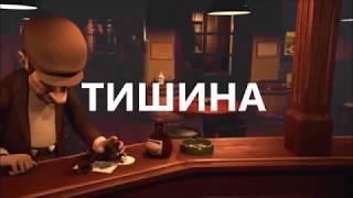 ЭЛЬБРУС ДЖАНМИРЗОЕВ ТИШИНА клип