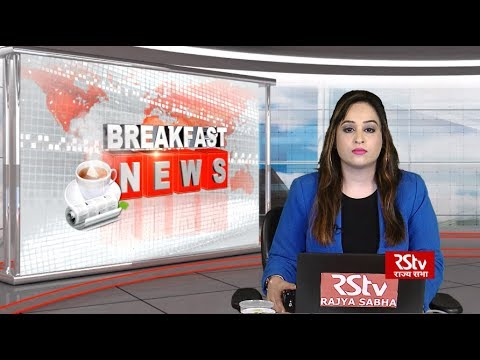 English News Bulletin – August 12, 2019 (9.30 am)