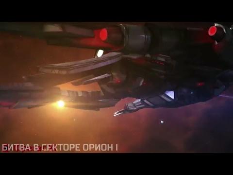 Master of Orion: Gnolam Vs Antaran