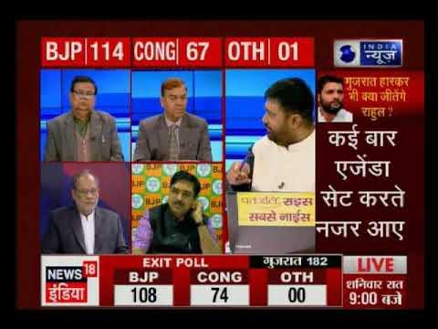 सुपर EXIT POLL: क्या गुजरात हार कर भी जीत जाएंगे राहुल गाँधी? | Tonight with Deepak Chaurasia