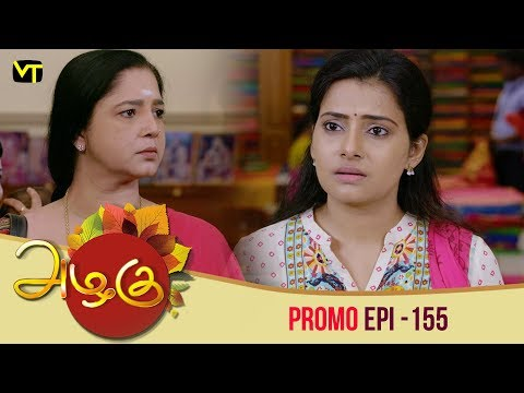 Azhagu Promo 24-05-2018 Sun Tv Serial Online