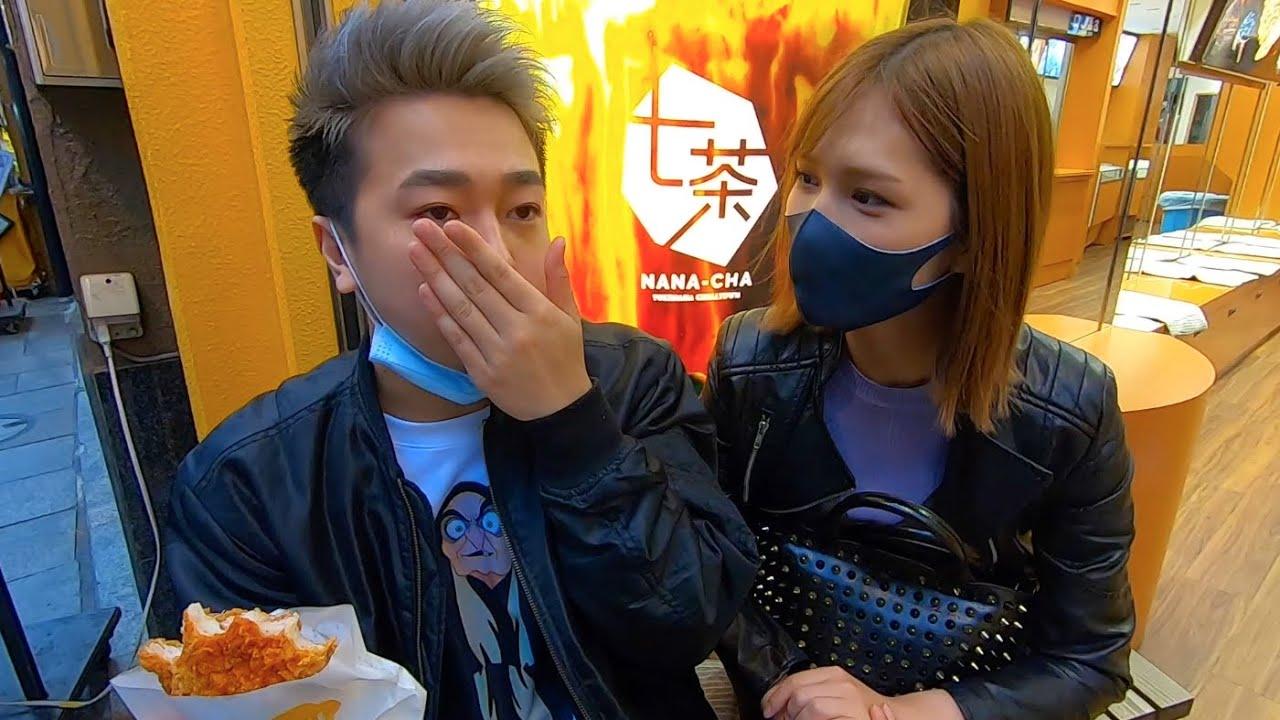 ゲイと本田翼(仮)の中華街デートの裏側