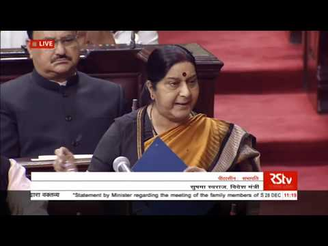 EAM Sushma Swaraj condemned Pakistan's shameful act with Shri Kulbhushan Jadhav's wife and mother