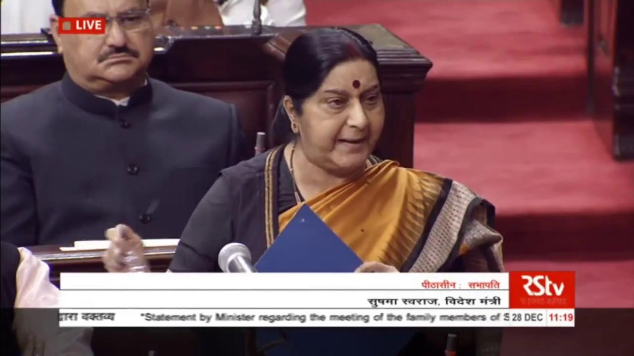 EAM Sushma Swaraj condemned Pakistan's shameful act with Shri