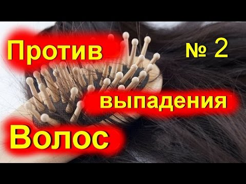 Маски для волос -