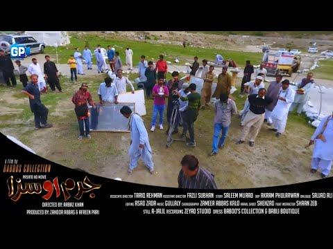 Behind The Seen Jurm Ao Saza (Pashto HD Movie) - Directed By: Arbaz Khan & Afreen Pari