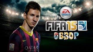 Обзор FIFA 15. Лицензия. Первый взгляд   Review HD