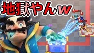 【クラロワ】エレウィズ4体出されると一切反撃できない地獄絵図になる thumbnail