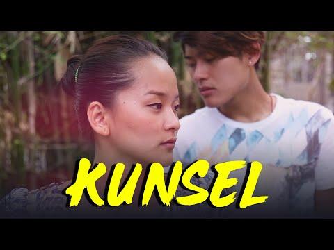 Kunsel - Tenzin Kunsel Feat. Sonam Topden (Official Video)