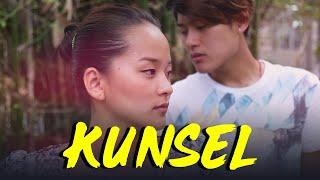 Kunsel - Tenzin Kunsel ft. Sonam Topden (Official Video)