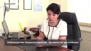 2018 08 21 HD Романова. Прямая речь