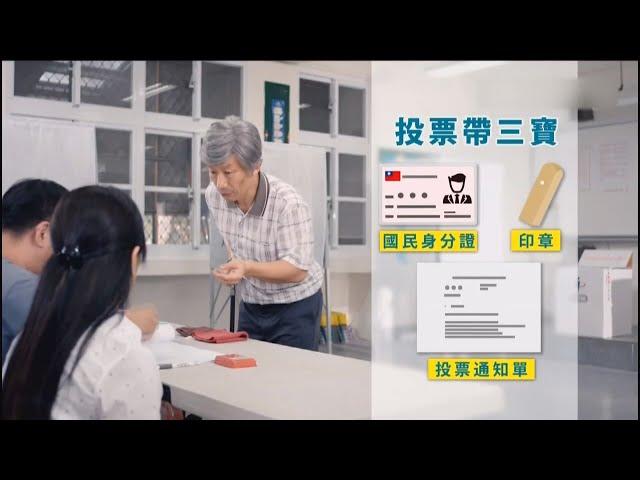 Ủy ban Bầu cử Trung Ương bác bỏ tin đồn trên mạng về chứng minh thư cũ không được tham gia bỏ phiếu